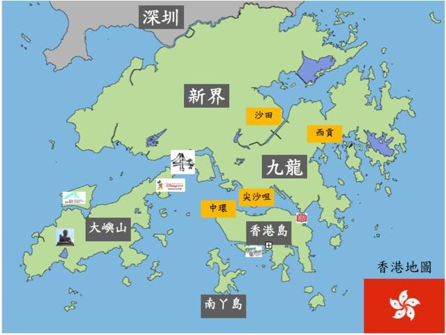 Hong Kong Map by Primary Year 2 Admin