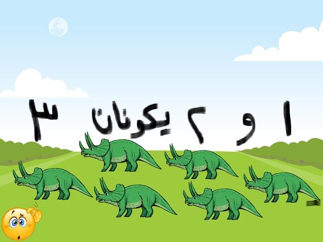 تكوين العدد 3 by أسيل الشطي