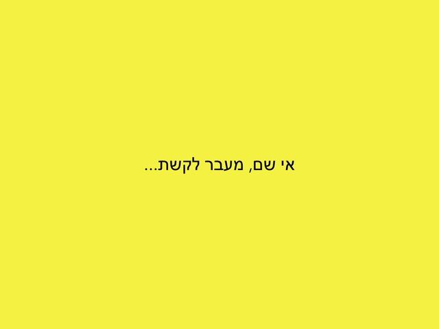 مفرد جمع by yasmena abu