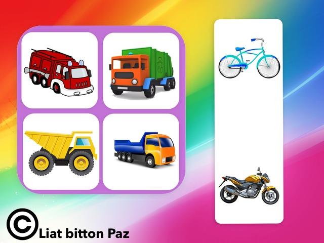 Match and Sort: Transportation 2 - On Land - Cars - trucks - bikes by Liat Bitton-paz