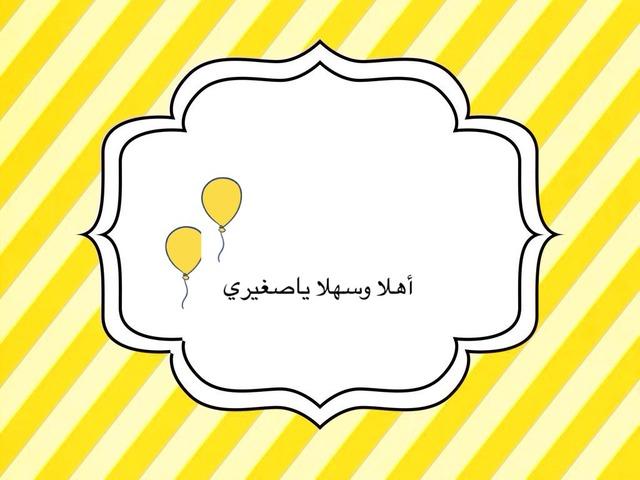 العدد ٢  by Alanoud Alasmari
