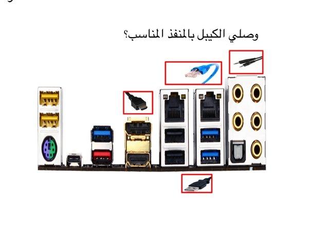 لعبة 3 by سحر احمد