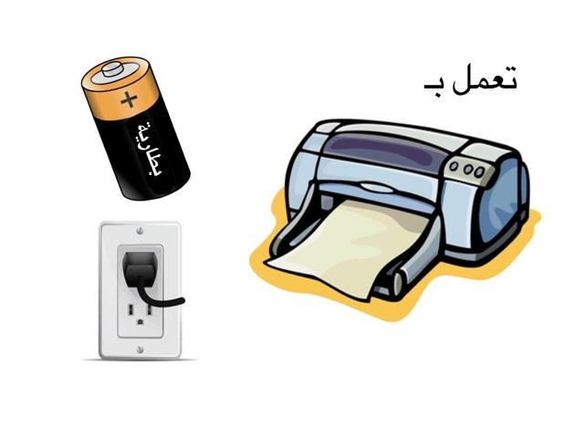 الكهرباء by abla ohoud