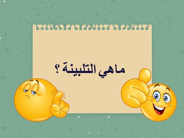 ورشه  by Reem Waled