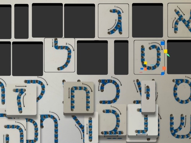 פאזל האותיות השלם by Yogev Shelly