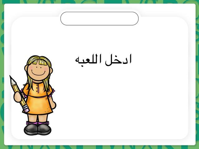 الكسور لاعتياديه والكسور العشريه by Abu Aboud