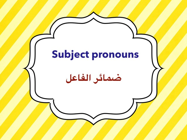 Possessive Adjectives  by Lama Ali