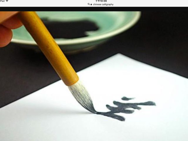 Chinese Calligraphy by Archen Wu