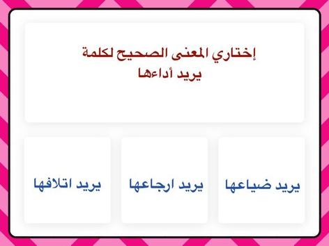 ثمرات الأمانة by جوري الحبوبه
