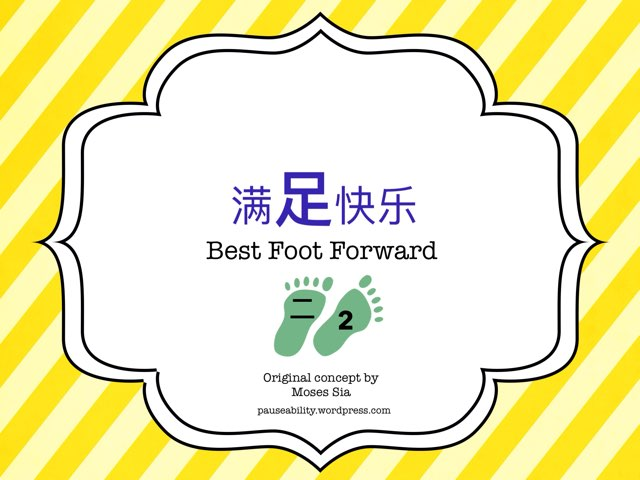 Best Foot Forward 02 by Moses Sia
