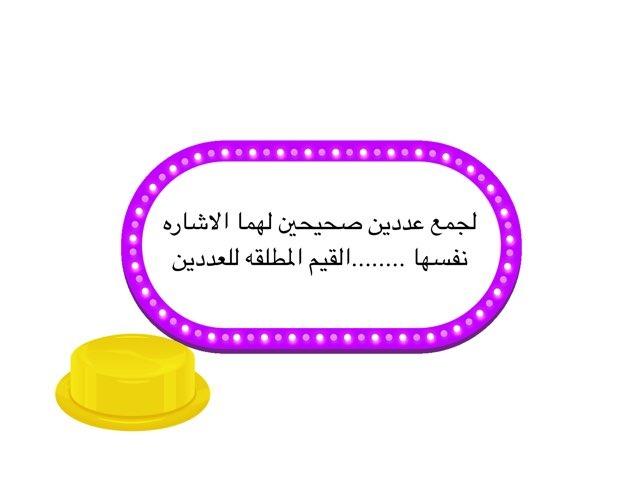 لعبة 30 by Faten Alali