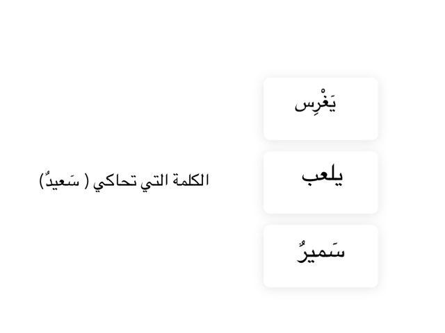 لعبة 12 by shouq Otb