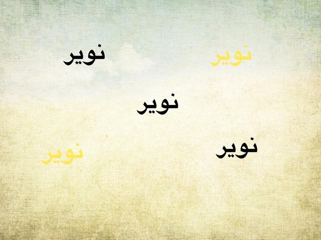 تصور بصري by Mo0on901 Noona