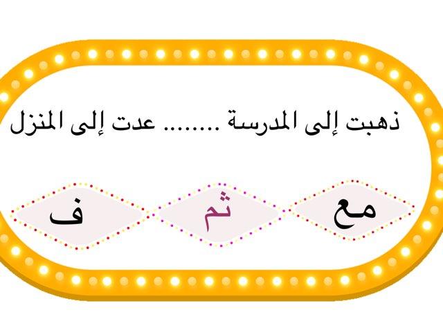لعبة 122 by Mariam Alreem