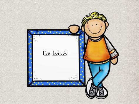 Huh by سكينة آل مبارك