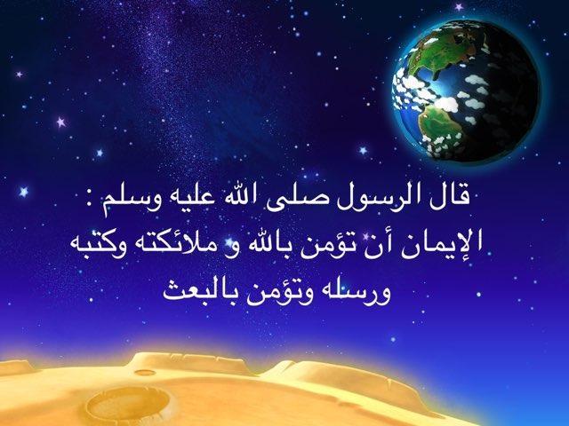 لعبة 38 by مريم العازمي