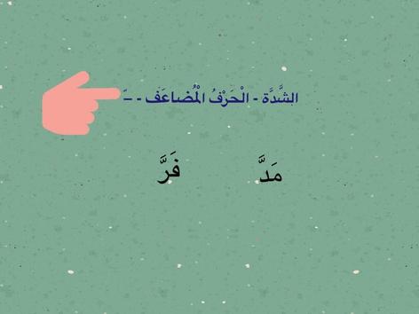 مدرسة اجيال الابتدائيه by Dina Sharkawi