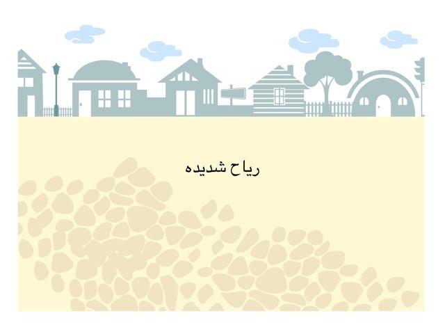 لعبة 7 by ناديه الرمضان