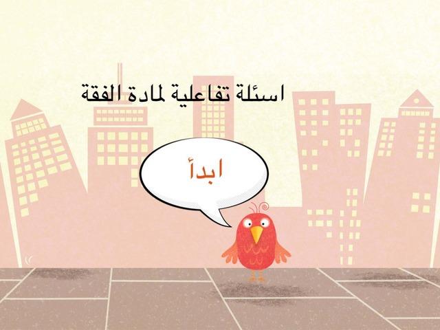 الكسوف والخسوف by جواهر الدلبحي