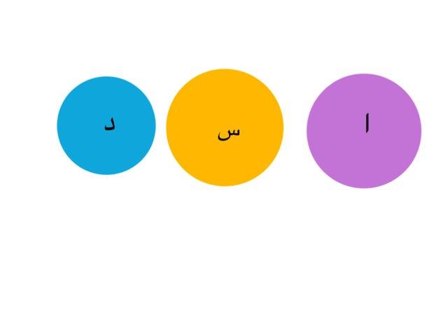 أسد by Maha Mohammad