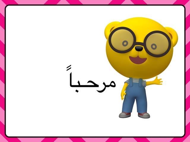الإعداد by 3doosh Al3jmi
