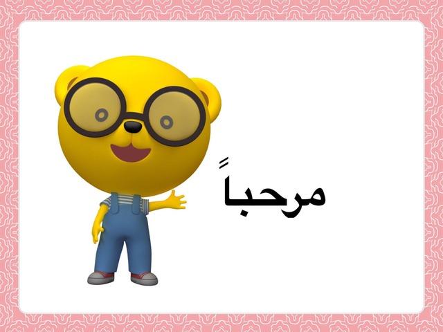 تطور الاتصال by 3doosh Al3jmi
