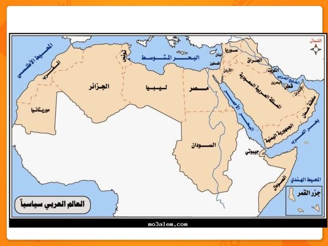 الهضاب في الوطن العربي by afnan