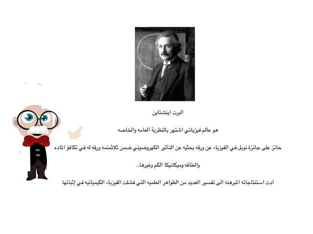 روان موسى الحربي  by Rawan Moses