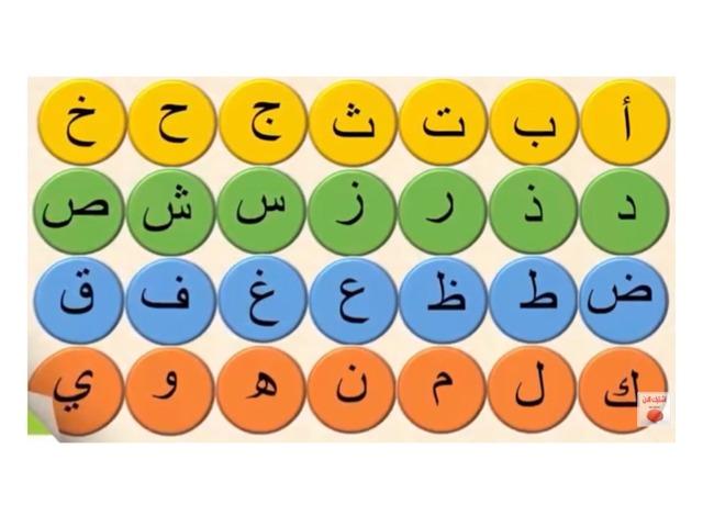 حرف م دعاء صبري by Doaa Sa.