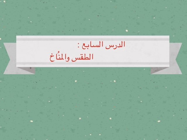 لعبة 19 by خالد المغربي