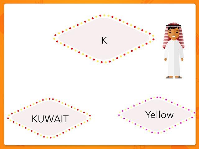 Kuwait خبرة بلدي الكويت by TinyTap creator