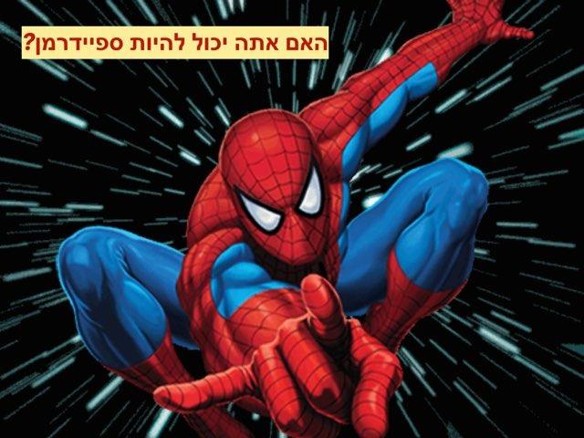 לומדים על עכבישים בעזרת ספיידרמן by Arik Born