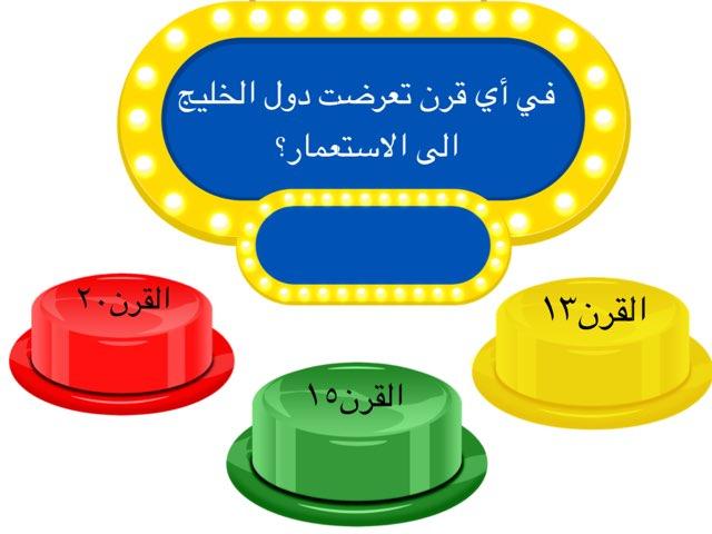 لعبة الاستعمار by Anwar Alotaibi