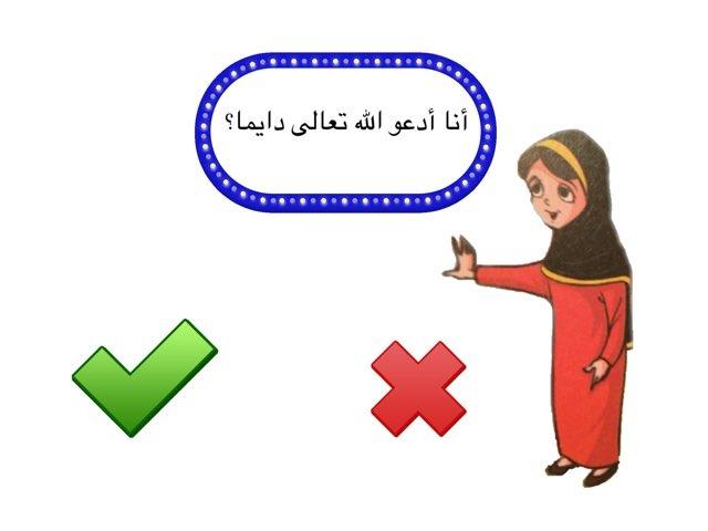 لعبة 155 by Fatema alosaimi