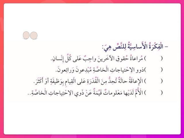 أتت by Mahawei alazmi