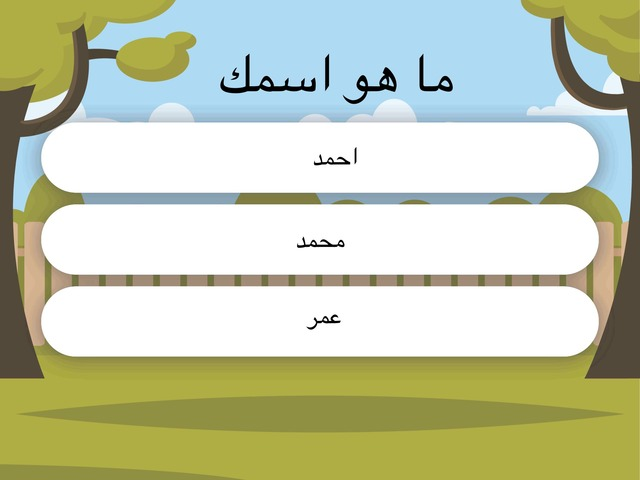معلومات شخصيه by narges abuganem
