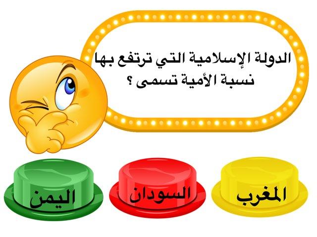 نسبة الأمية  by Wadha alazemi