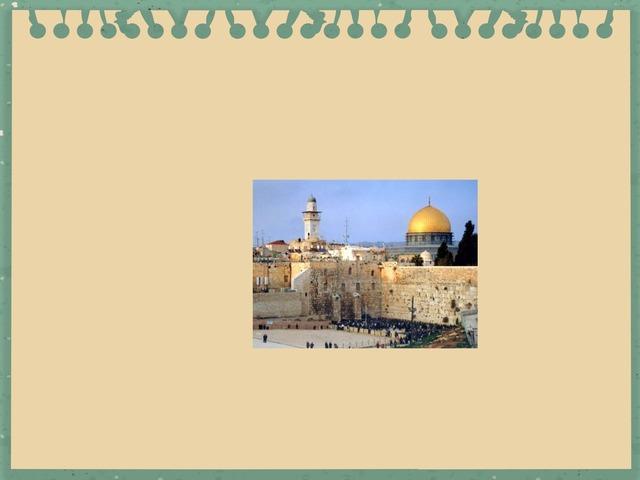 ירושלים by שרית רנקוף