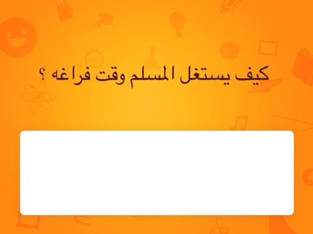 لعبة كيف by مناير العتيبي