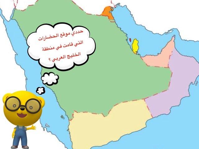 استهلالي الحضارة by Anwar Alotaibi