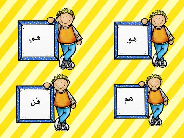 لعبة 179 by Manar Mohammad