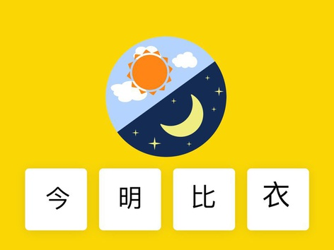 基础班第五课中 by Long Xie