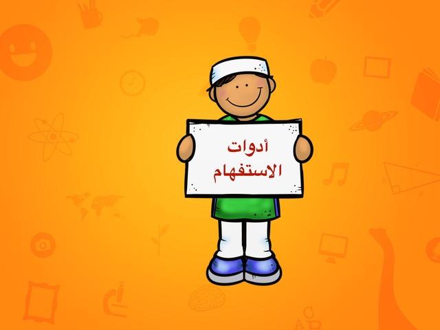 أدوات الاستفهام by Nb_doha Doha