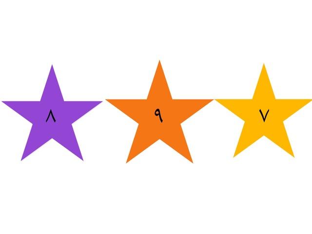 رمز العدد ٩ by معلمة رياض اطفال
