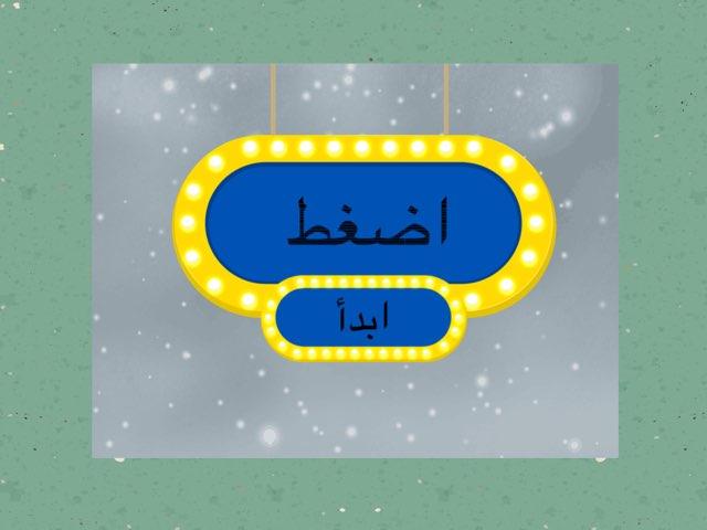 الكفايه النحوية  by Areej Saleh