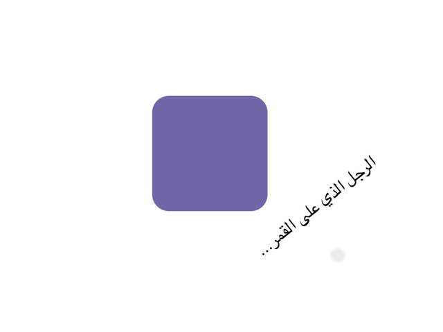 Jewel by جوهرة العتيبي