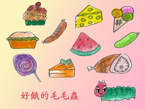 Prep Hungry Caterpillar  by LS Chinese Department