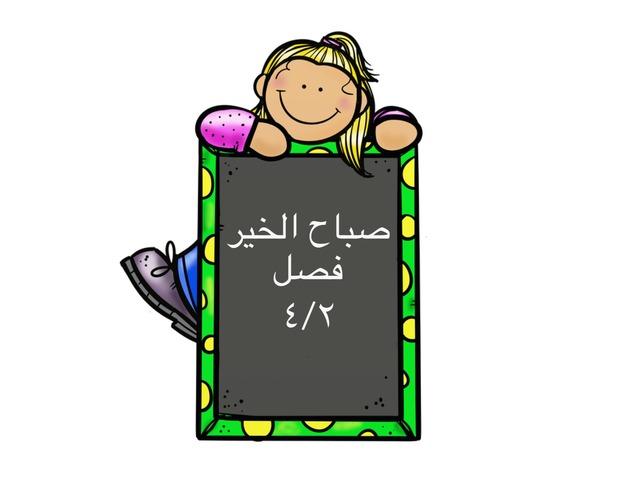 عدد١٦ by نصره العجمي
