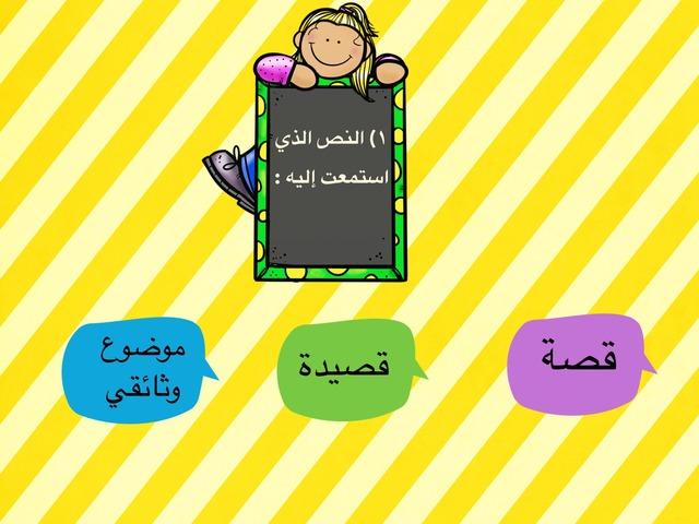 التوأم العجيب  by abeer mohsen