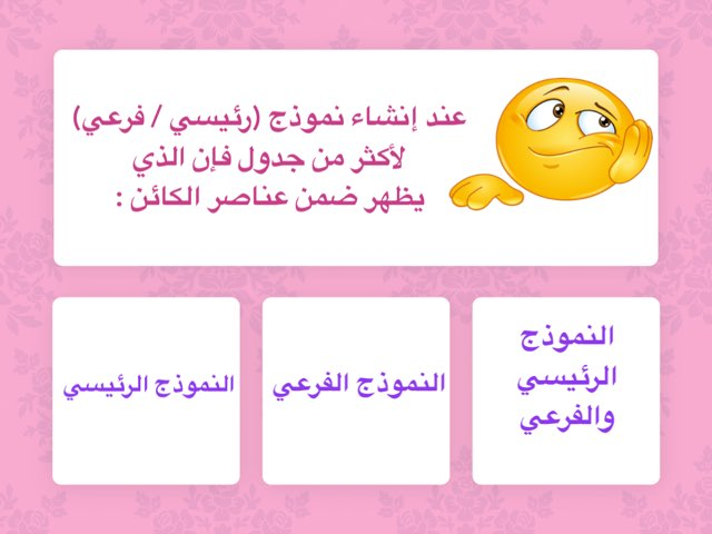 ١١-٢-٣ by Heba aldahabi